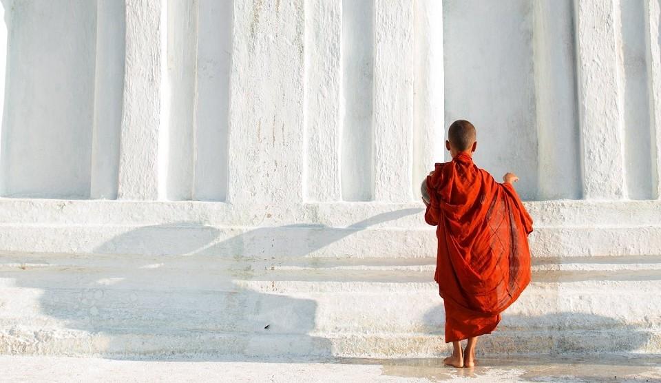 Bagan Reise